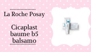 laroche posay cicaplast baume b5 balsamo