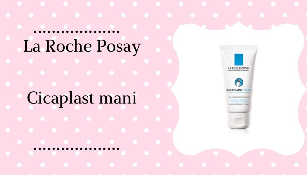 Cicaplast Crema Mani La Roche Posay